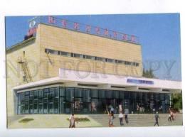 202080 Kazakhstan Ust-Kamenogorsk Oskemen Cinema Theater Old - Kazakhstan