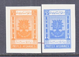 AFGHANISTAN  470-01  **   REFUGEE  YEAR - Afghanistan