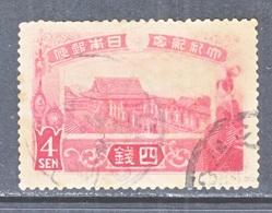 Japan 150  (o) - Japan