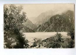 204771 RUSSIA KAZAKHSTAN Issyk Photo Vintage Postcard - Kazakhstan