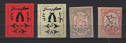 IRAK 1921-Kurdistan-Local-Post-Stamps With Gum Very Rare - Iraq