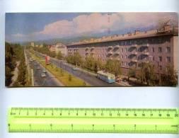203880 USSR Kazakhstan ALMATY Alma-Ata Abai Avenue Postcard - Kazakhstan
