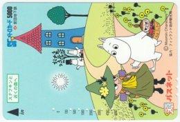 JAPAN B-883 Metro Ticket - Cartoon, Animals - Used - Japan