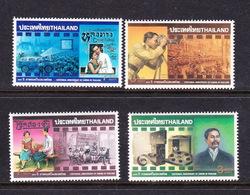Thailand SG 1945-1948 1997 Cinem Centenary,mint Never Hinged - Thailand