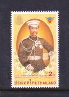 Thailand SG 1972 1997 Centenary Royal Visit Switzerland ,mint Never Hinged - Thailand