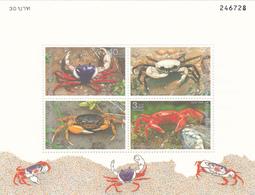 Thailand SS 88 1994 Crabs, Souvenir Sheet ,mint Never Hinged - Thailand