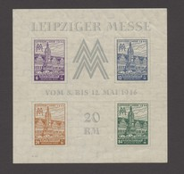 SBZ West-Sachsen, Block 5 X, **, Leipziger Messe - Sowjetische Zone (SBZ)