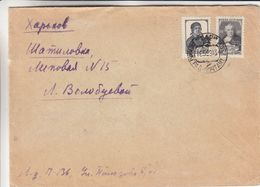 Russie - Lettre De 1959 - Oblit Leningrad  ? - 1923-1991 URSS