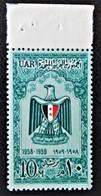 1 ER ANNIVERSAIRE DE LA REPUBLIQUE ARABE UNIE 1959 - NEUF ** - YT 444 - MI 558 - HAUT DE FEUILLE - Egypt