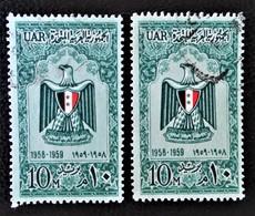 1 ER ANNIVERSAIRE DE LA REPUBLIQUE ARABE UNIE 1959 - NEUF ** + OBLITERE - YT 444 - MI 558 - - Neufs
