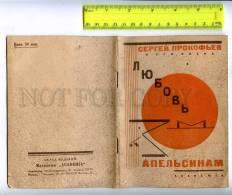 206338 USSR Prokofiev 1926 Y Suprematism AVANT-GARDE BROCHURE - Calendars