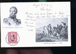 BERTHIER - Personnages Historiques