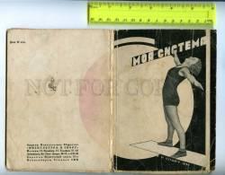 206340 USSR Sport System For Women 1930 Y AVANT-GARDE BROCHURE - Calendars