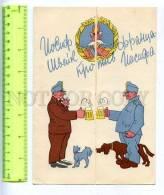 207392 HASEK Joseph Franz Josef Svejk Against Old Playbill - Calendars
