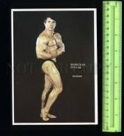 207427 BODYBUILDING Champion Dubickas Vincas Old Poster Card - Postcards