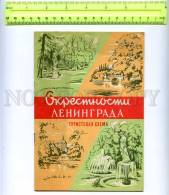 207463 USSR Vicinity Leningrad Tourist Circuit MAPS Brochure - Calendars