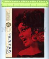 207752 USSR OPERA Star Irina Bogacheva Old Brochure W/ Photos - Calendars