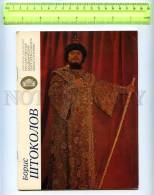 207753 USSR OPERA Star Boris Shtokolov Old Brochure W/ Photos - Calendars