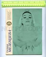 207754 USSR BALLET Star Galina Mezentseva Brochure W/ Photos - Calendars