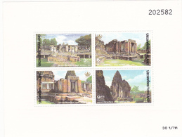 Thailand SS 92 Thai Heritage Conservation, Souvenir Sheet ,mint Never Hinged - Thailand