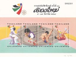 Thailand SS 108 1995 18th SEA Games, Souvenir Sheet ,mint Never Hinged - Thailand