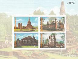 Thailand SS 110 1996 Thai Heritage, Souvenir Sheet ,mint Never Hinged - Thailand