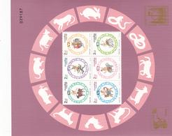 Thailand SS 115A 1996 Songkran Day  Souvenir Sheet ,mint Never Hinged - Thailand