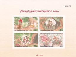 Thailand SS 126 1996 International Letter Writing Week, Souvenir Sheet ,mint Never Hinged - Thailand