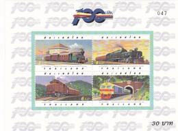 Thailand SS 131 1997 Railways Centenary, Souvenir Sheet ,mint Never Hinged - Thailand