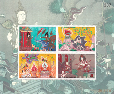 Thailand SS 137 1997 Asalahabucha Day, Souvenir Sheet ,mint Never Hinged - Thailand
