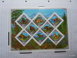 TUVA 1995. SS On Bear, Flowers, Fox, Hog, Lynx, Moose. MNH - Tuva