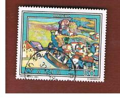 ITALIA REPUBBLICA  - SASS. 1562   -      1981 TURISTICA: MATERA    -      USATO - 1946-.. République