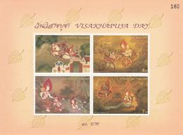 Thailand SS 153 1998 Visakhapuja Day, Souvenir Sheet ,mint Never Hinged - Thailand