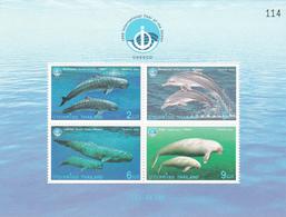 Thailand SS 154 International Year Of The Ocean, Souvenir Sheet ,mint Never Hinged - Thailand