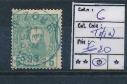 BELGIAN CONGO BOX1  1887 ISSUE COB 6 USED N'ZOBE THIN AMINCI - Congo Belge