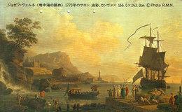 1 Japan TK - Kunst - Art - Japan
