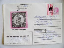 Cover Ukraine 1993 Registered Voroshilovgrad Rare Provisory 100 Postal Stationery Coat Of Arms Soldier - Ukraine