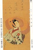 1 Japan TK - Kunst - Art - - Japan