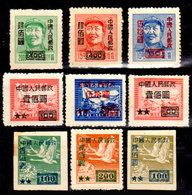 Cina-A-0288 - Emissione 1950 - 1949 - ... People's Republic