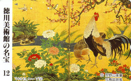 1 Japan TK - Tiere - - Japan