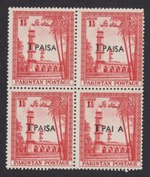 "Pakistan 1961 1P/1.5A Overprint Missing ""S"" Error In Block MNH(**) - Pakistan"
