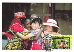 Carte-Maximum FRANCE N° Yvert 3033 (UNICEF) Obl Sp Ill 1er Jour (Ed Castelet) - Cartes-Maximum