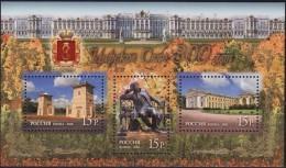 Russia, 2010, Mi. 1651-53 (bl. 136), Sc. 7220, SG 7696, The 300th Anniv. Of Tsarskoye Selo, UNESCO World Heritage, MNH - Neufs