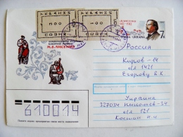Cover Ukraine 1993 Nikolayev  Provisory Mixed Postal Stationery Lisenko Music - Ukraine