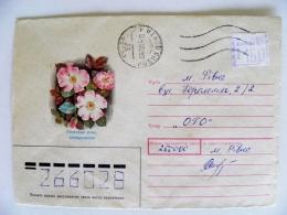 Cover Ukraine 1992 Rovno Provisory Flowers - Ukraine