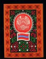 211515 USSR Kyrgyzstan State Emblem & Flag Old Card - Ethnics