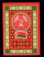 211523 USSR BELARUS State Emblem & Flag Old Card - Ethnics