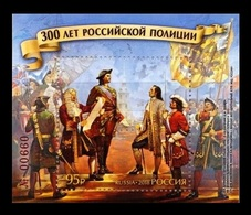 Russia 2018 Mih. 2573I (Bl.258I) Russian Police. Peter I Decree. Painting (numbered Block With Gold Foil) MNH ** - Ongebruikt