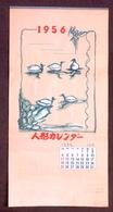 Collezionismo - Calendario Giapponese Anno 1956 - Kimono - Calendari