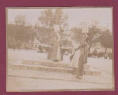 250518 - PHOTO 1905 - MONTENEGRO CETINJE CETTIGNE Fontaine - Montenegro